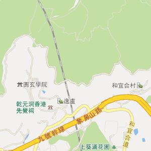 com 东区电子地图 九龙电子地图 观塘电子地图 南区电子地图