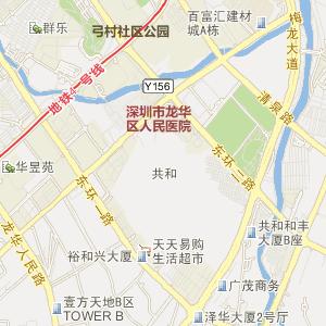 广东电子地图 深圳电子地图