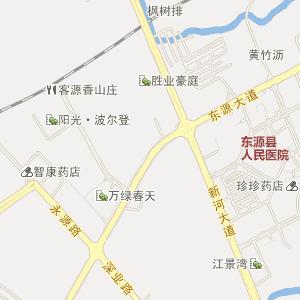 河源市东源县在线电子地图查询