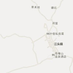 广东省电子地图 韶关市电子地图