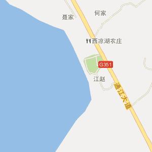 湖北电子地图 咸宁电子地图