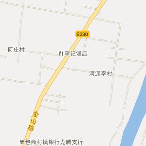 河南电子地图 漯河电子地图