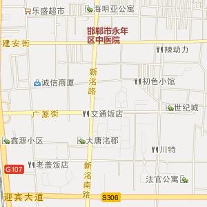 永年临洺关在线电子地图_临洺