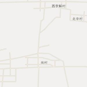 永年县讲武乡电子地图查询