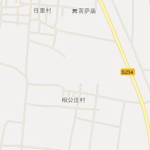 大名县王村乡电子地图