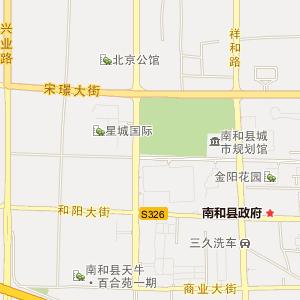 河北省电子地图 邢台市电子地图