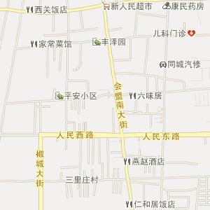 北京到巴厘岛乘飞机多长时间到