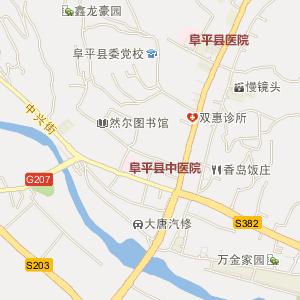 阜平县阜平镇电子地图图片