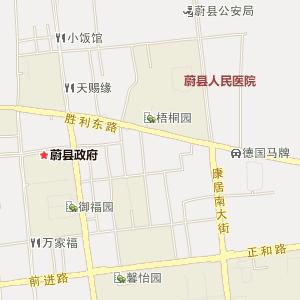 张家口市蔚县电子地图