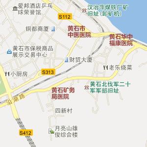 黄石西塞山电子地图