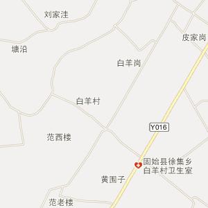 信阳固始县徐集乡花集村邮编-地图-公交-银行-邮局-加油站-小学 .