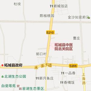 蒲城县城关镇人民政府