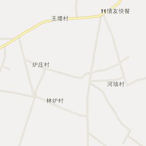 山东省电子地图 聊城市电子地图