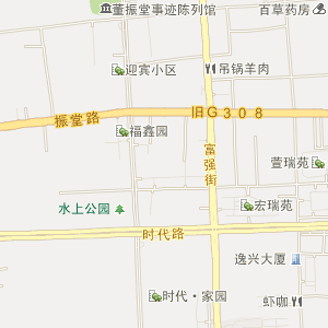 河北电子地图 邢台电子地图