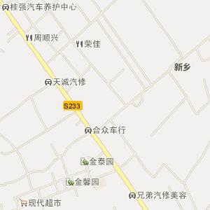 新立式中国地图