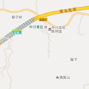永定县下洋镇在线(xiayang)电子地图实用查询