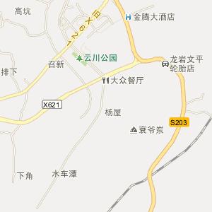 永定县坎市镇高清电子地图_坎