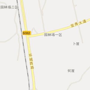 合安高速公路出入口