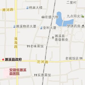 淮北濉溪电子地图_中国电子地图网图片