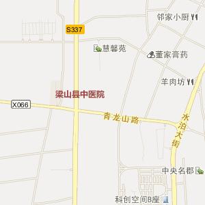 济宁市梁山县电子地图