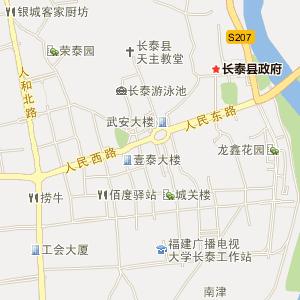 漳州长泰电子地图_中国电子地图网图片