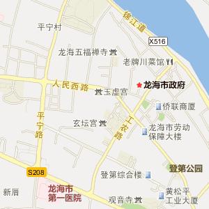 南京到厦门多少公里