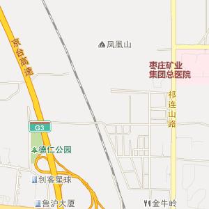 山东省电子地图 枣庄市电子地图