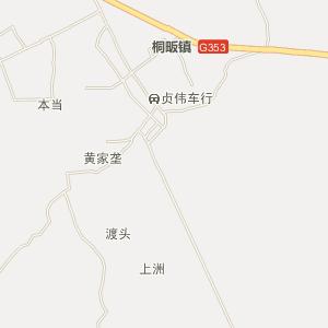 广丰县桐畈镇电子地图图片