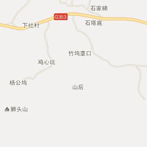 江西省电子地图 上饶市电子地图