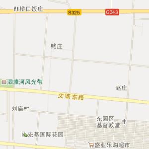 宿迁市泗阳县在线电子地图查询