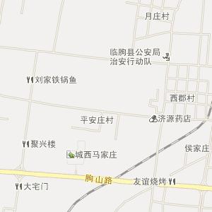 临朐城关电子地图_城关道路地图