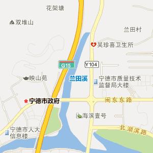 宁德蕉城电子地图_中国电子地图网