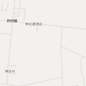 莱州市柞村镇电子地图