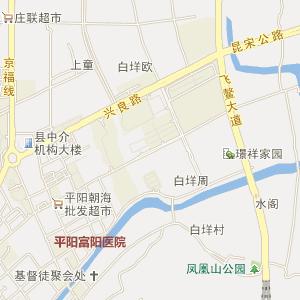 温州平阳电子地图_中国电子地图网
