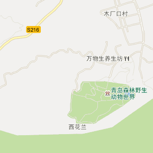 青岛森林野生动物世界住宿