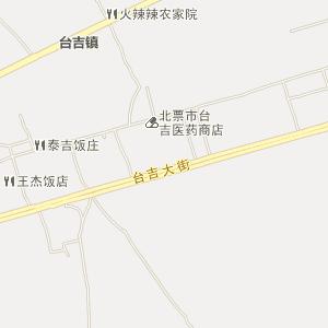 辽宁电子地图 朝阳电子地图