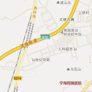 海县(治今浙江三门县城区)