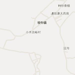 岫岩牧牛电子地图_中国电子地图网
