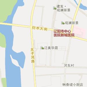 辽宁辽阳电子地图_中国电子地图网