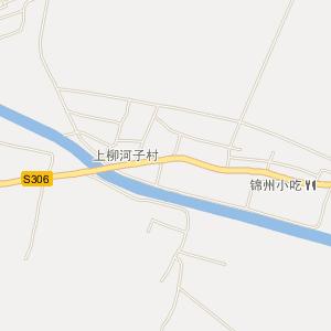 灯塔柳河子电子地图_中国电子地图网