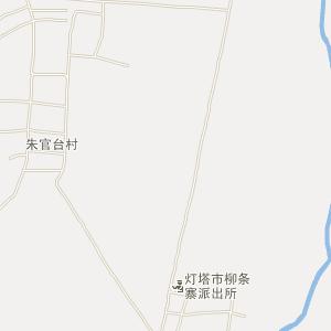 灯塔柳条寨电子地图_中国电子地图网