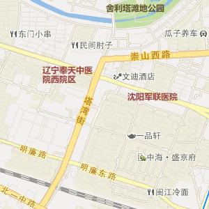 皇姑舍利塔电子地图_中国电子地图网
