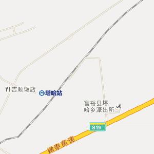 富裕塔哈电子地图_中国电子地图网图片