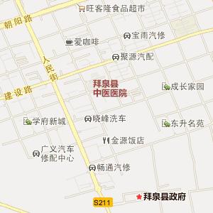 齐齐哈尔拜泉电子地图