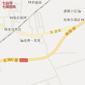 询师协会 牡丹江
