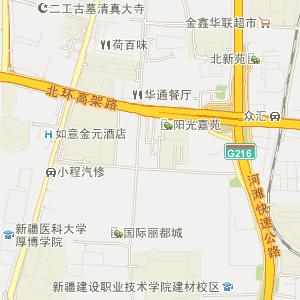 行政区划:新市区辖6个街道