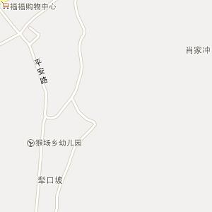 安顺市普定县猴场苗族仡佬族乡地图