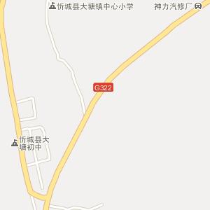 来宾市忻城县大塘镇地图