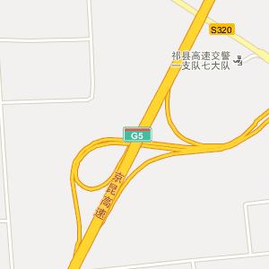 晋中市祁县城赵镇地图