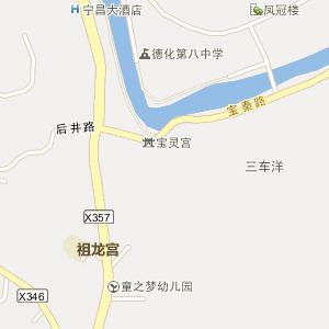 泉州市德化县浔中镇地图